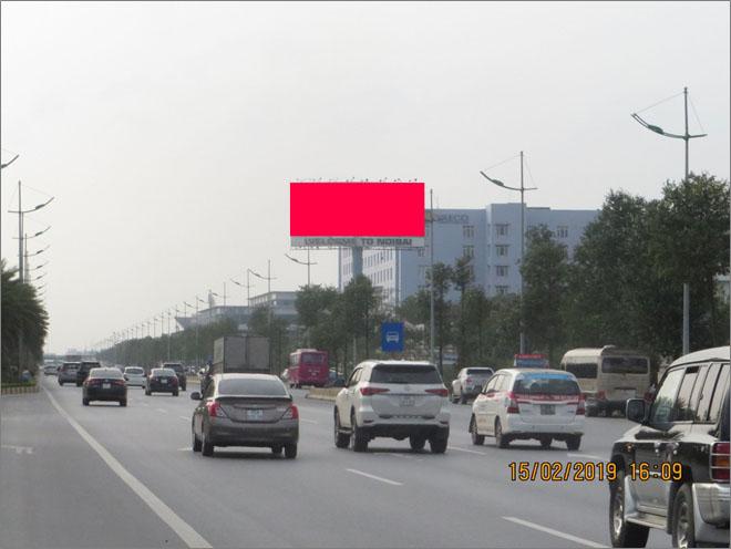 Welcome to Nội Bài, Võ Nguyên Giáp